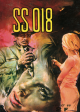 SS 018 (2ᵉ série) - N° 1
